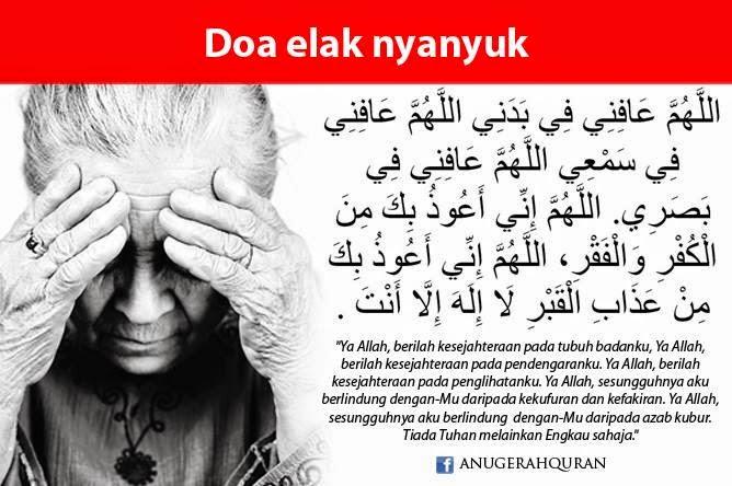 Doa-hilangkan-nyanyuk